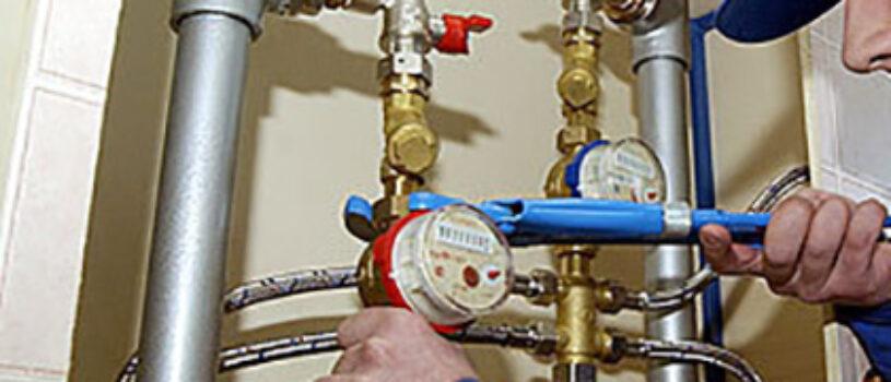 Установка Счетчиков Воды в Вишневом (2021)