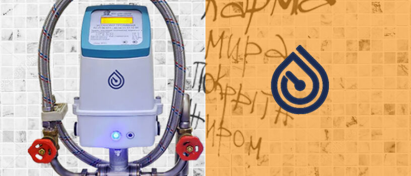 Пошагово: Как происходит поверка счетчиков воды на дому?