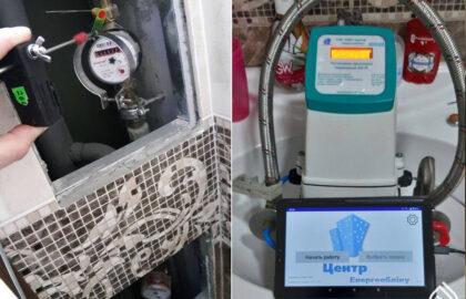 Поверка Счетчиков Воды в Киеве и КО без Снятия