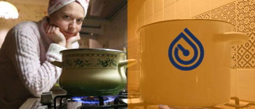АХТУНГ! Плановое отключение горячей воды в Киеве!